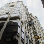 551 West 21st Street, New York NY 10011